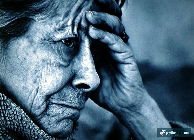 Болезнь Альцгеймера и все что с ней связано