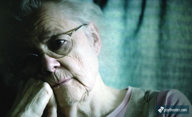 Деменция старческого возраста