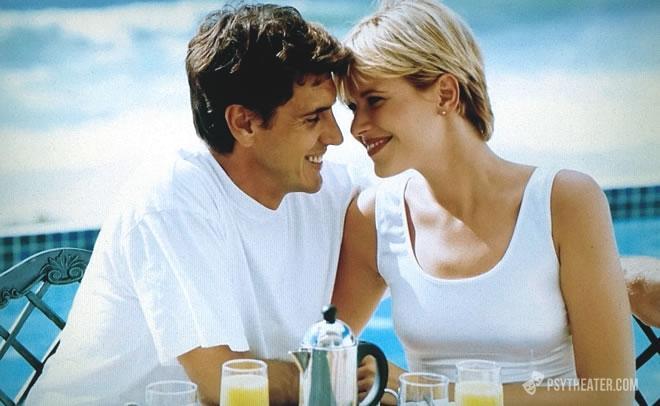 Для чего создавать отношения