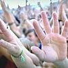 Эффект толпы