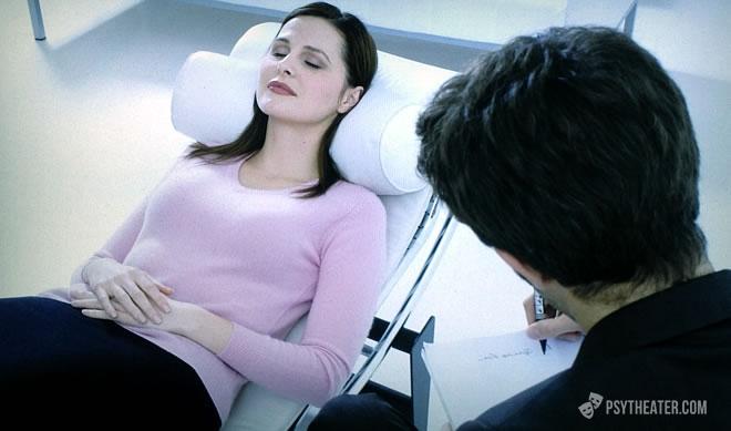 Гипноз в психотерапии