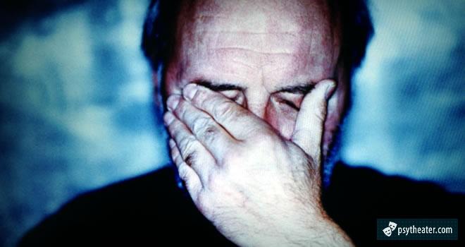 Глубокая депрессия и все, что с ней связано