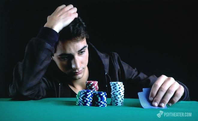 Игромания: азартные игры