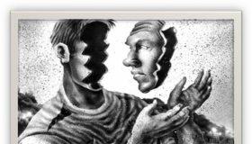 Интроспекция в психологии