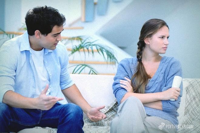 Расставание с женой