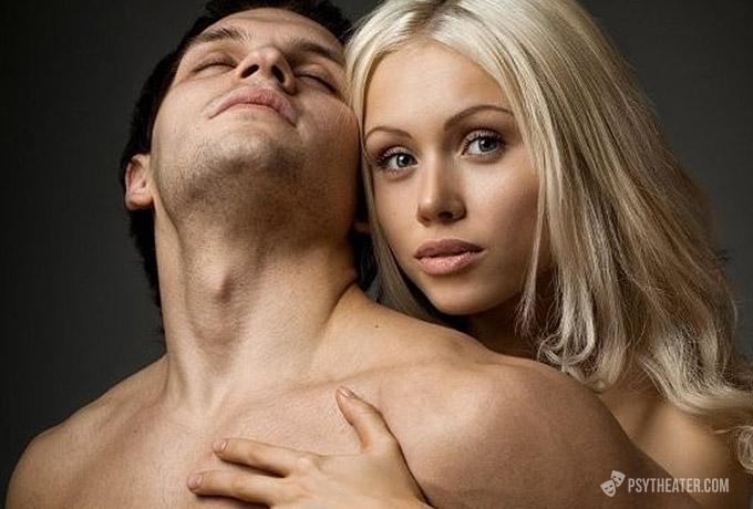 Как стать хорошей любовницей?