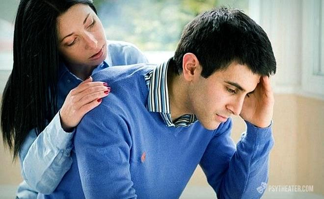 Как улучшить отношения с любимым человеком?
