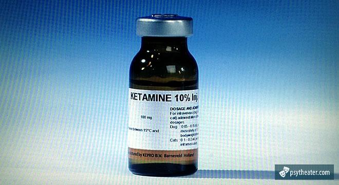 Кетамин в роли антидепрессанта