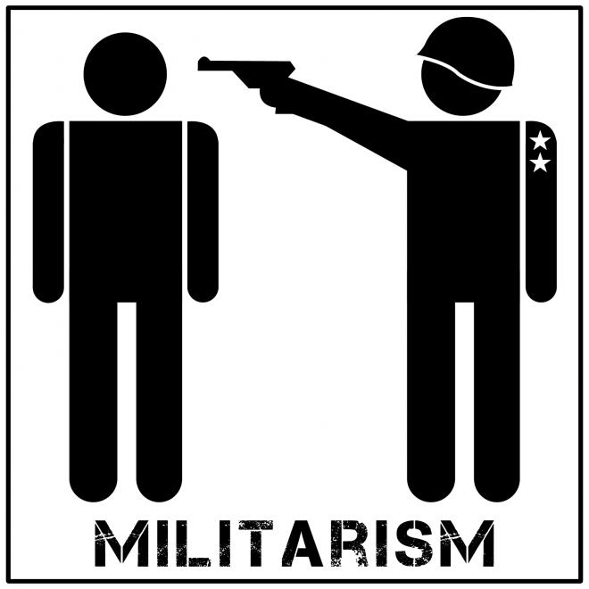 Милитаризм
