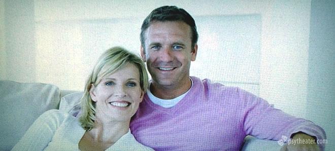 Муж и жена – два взрослых человека