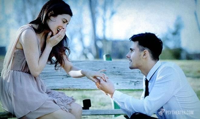 На пороге брачной жизни