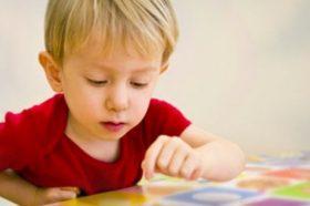 Нарушение мышления у детей