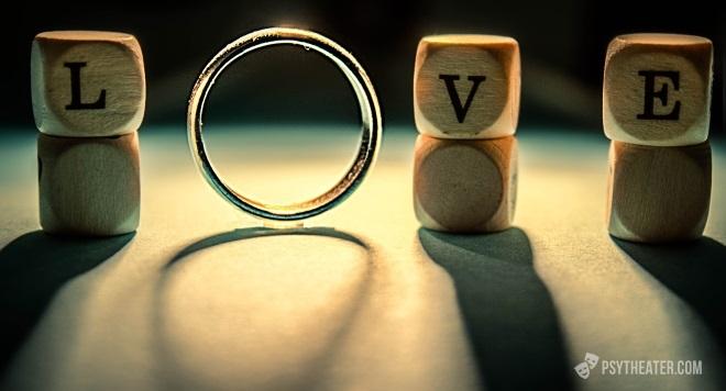 Овладение науки любви в браке