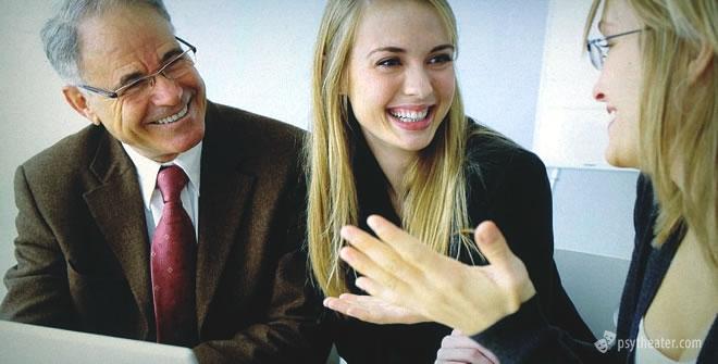 Понятие культуры общения