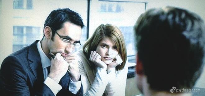 Понятие невербального общения
