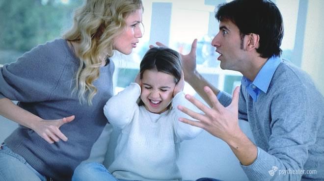 Постоянные семейные ссоры