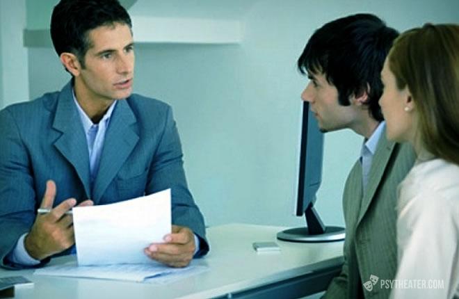 Психолог и сотрудники банка