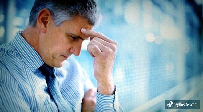Психастения как душевное расстройство