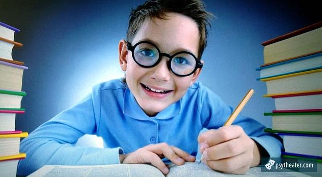 Психология детей школьного возраста