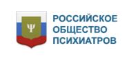 Российское Общество Психиатров