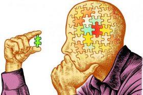 самосознание