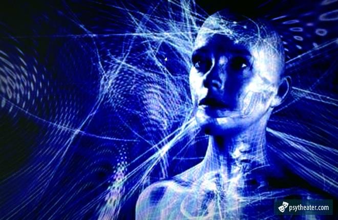 Сознание как высшая форма психики