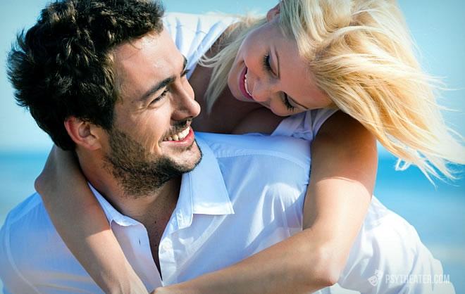 Взаимоотношения женщины и мужчины