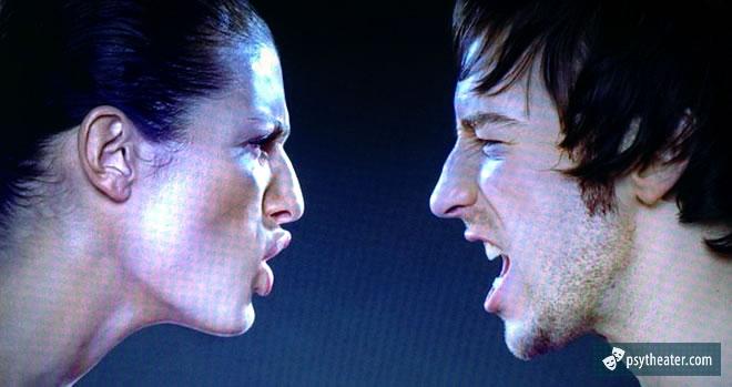 Злость как болезнь