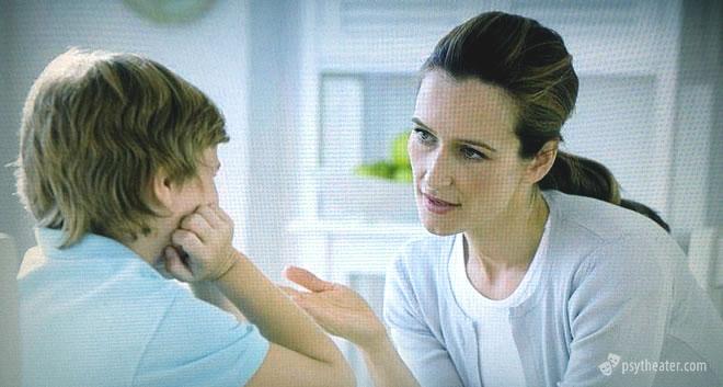 Значение общения с детьми